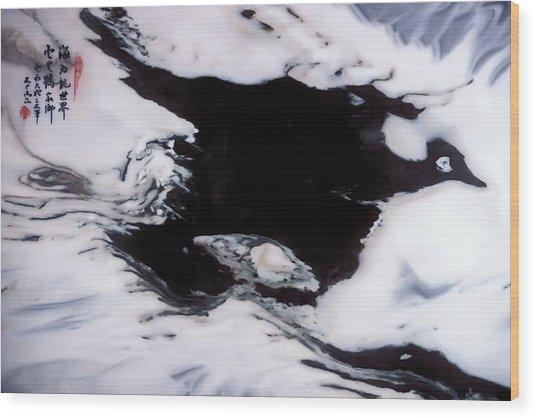 Bai Marble Wood Print
