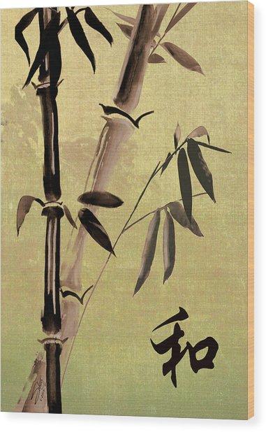 Bamboo Harmony Wood Print