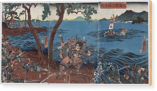 Battle Of Yashima, 1185 Wood Print