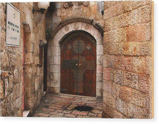 Door In Jerusalem Wood Print