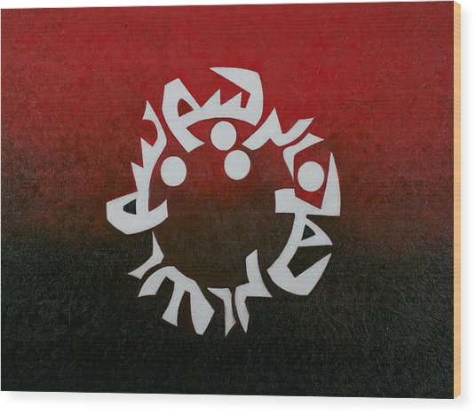 Bismillah Wood Print by Jalal Gilani