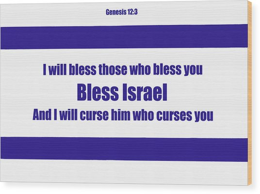 Bless Israel Poster Wood Print