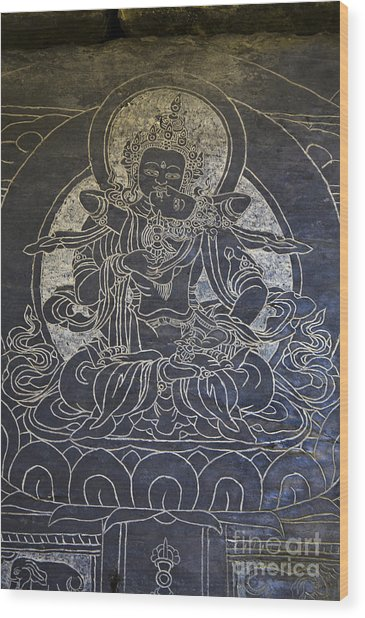 Blissful Union - Nupri Nepal Wood Print