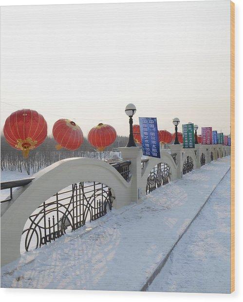 Bridge To Sun Island Wood Print by Brett Geyer