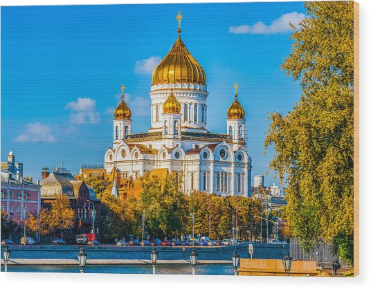 Cathedral Of Christ The Savior - 1 Wood Print