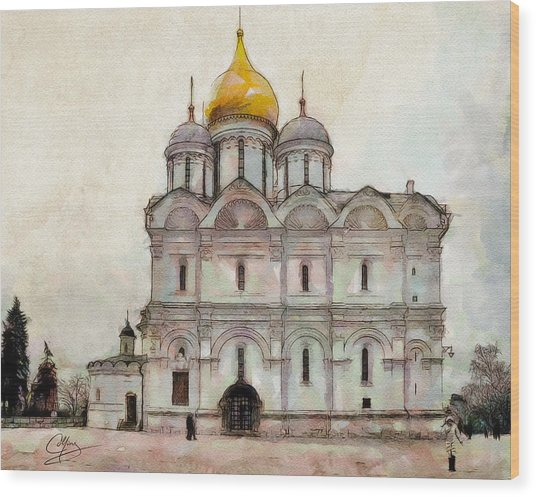 Cathedral Of The Archangel Wood Print