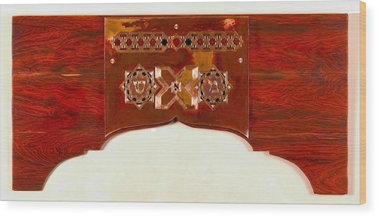 Wood Print featuring the mixed media cHashmal by Shahna Lax