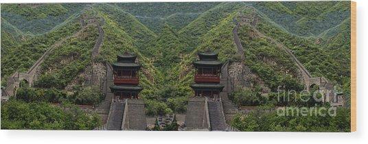 China 4 Wood Print