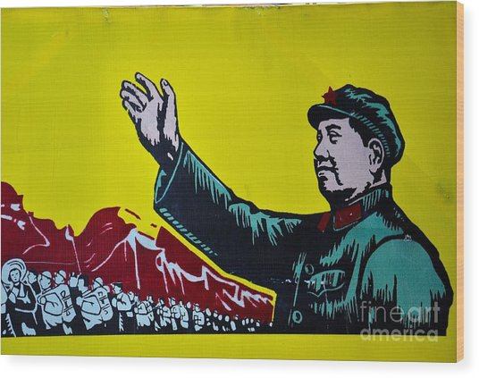 Chinese Communist Propaganda Poster Art With Mao Zedong Shanghai China Wood Print