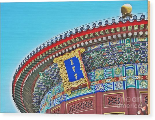 Chinese Temple Wood Print