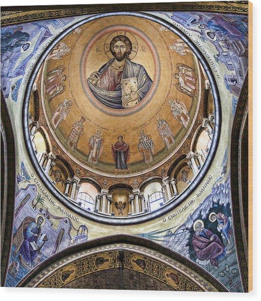 Christ Pantocrator -- No.5 Wood Print