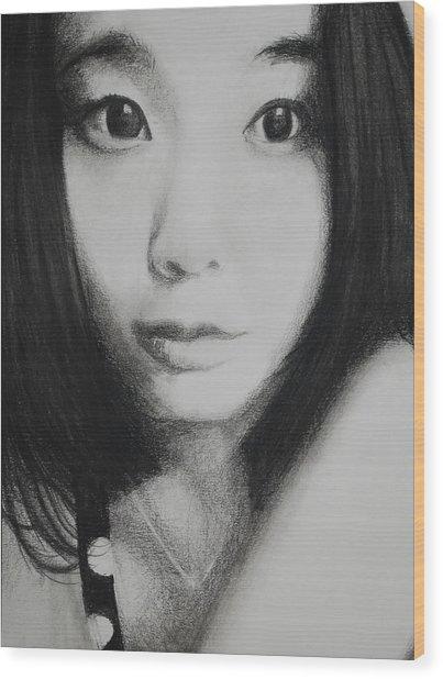 Commissioned Portrait Wood Print