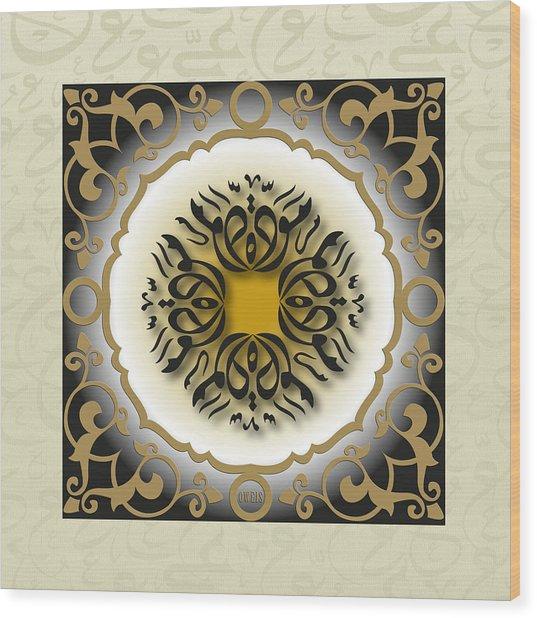 Cordiality Wood Print