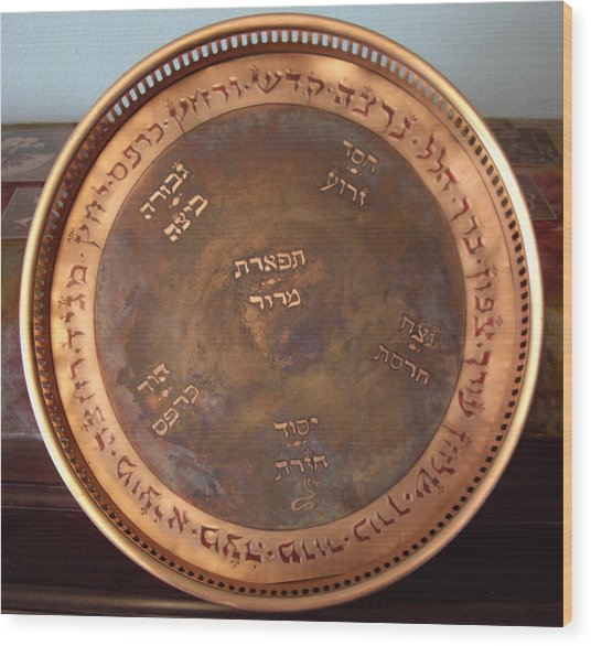 Wood Print featuring the mixed media Cosmic Seder Plate by Shahna Lax