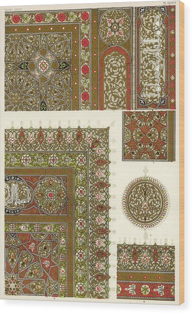 Designs From A Copy Of The  Koran Wood Print by Mary Evans Picture Library