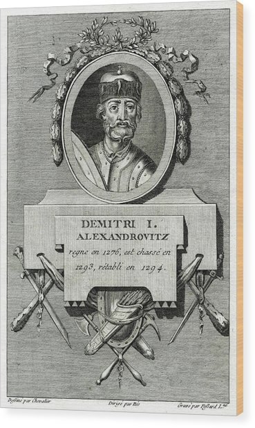 Dmitri I Of Russia Prince Of Novgorod Wood Print by Mary Evans Picture Library