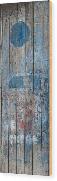 Door Study IIi Wood Print