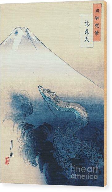 Dragon Rising To The Heavens 1897 Wood Print