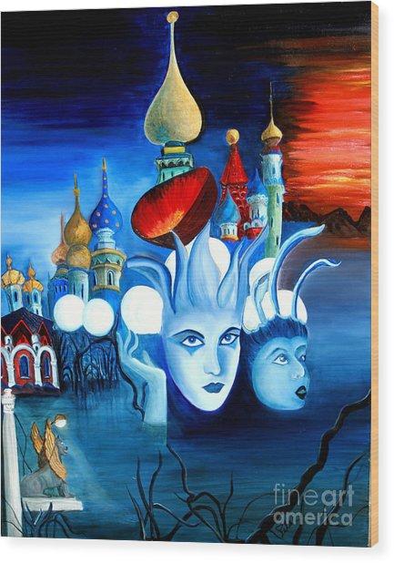 Dreams Wood Print by Pilar  Martinez-Byrne