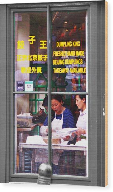 Dumplings Wood Print