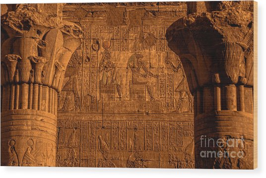 Edfu Temple Wood Print