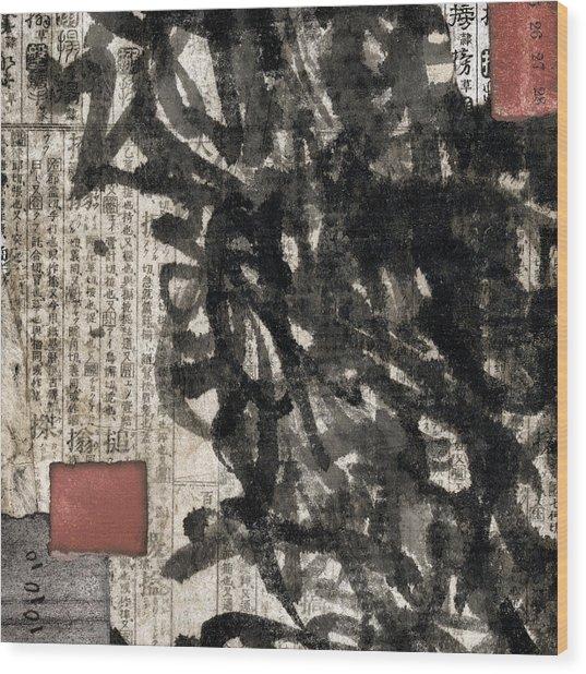 Envelope 26 27 28 Square Wood Print