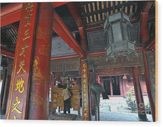 Faithfull In Temple Of Literature Wood Print by Sami Sarkis