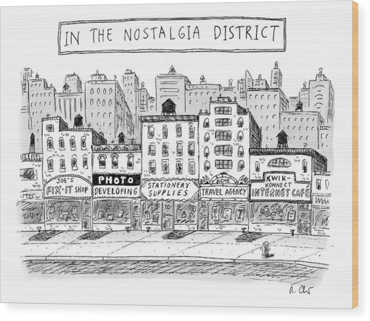Five Stores On A Street Make-up The Nostalgia Wood Print