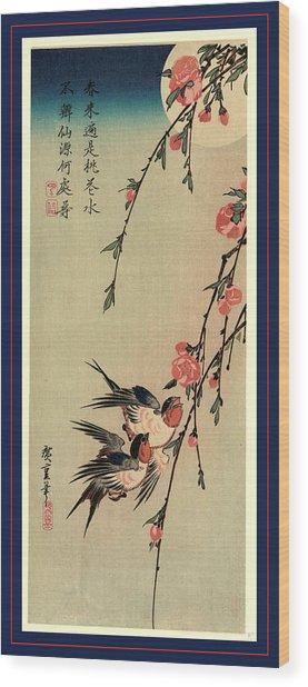Gekka Momo Ni Tsubakura, Moon Hiroshige, 1797-1858 Wood Print