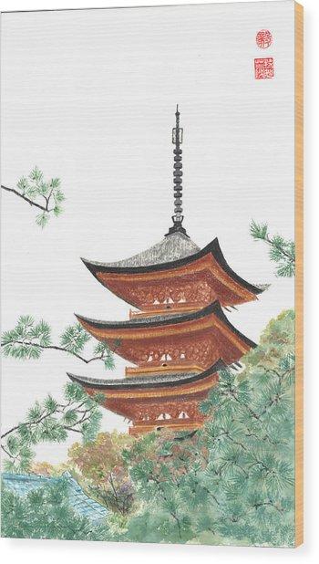Gojunoto Pagoda Wood Print