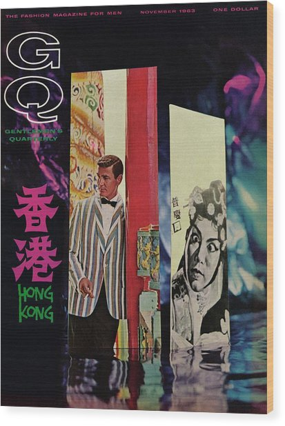 Gq Cover Of Model In Hong Kong Wood Print by Richard Ballarian
