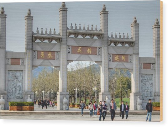 Grand Buddha Gates Wood Print
