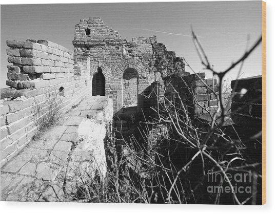 Great Wall Ruins Wood Print