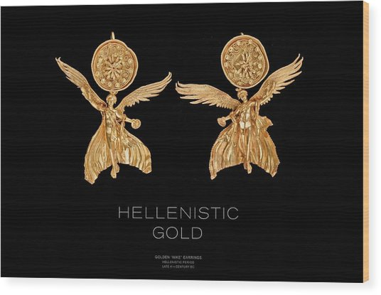Greek Gold - Hellenistic Gold Wood Print by Helena Kay