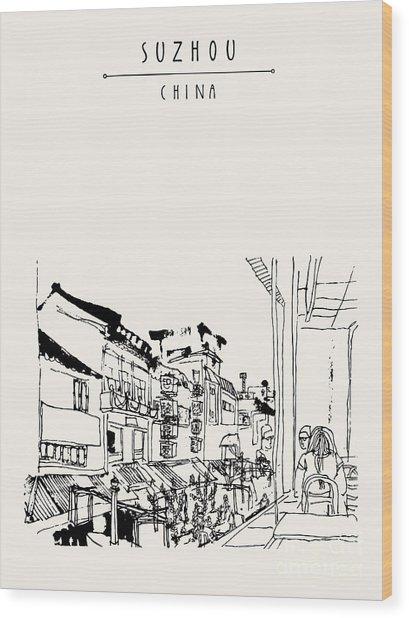 Guanqian Street In Suzhou, Jiangsu Wood Print