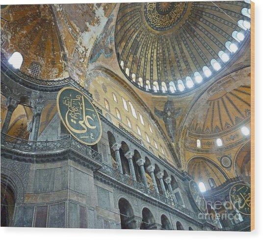 Hagia Sophia 4 - Istanbul Wood Print