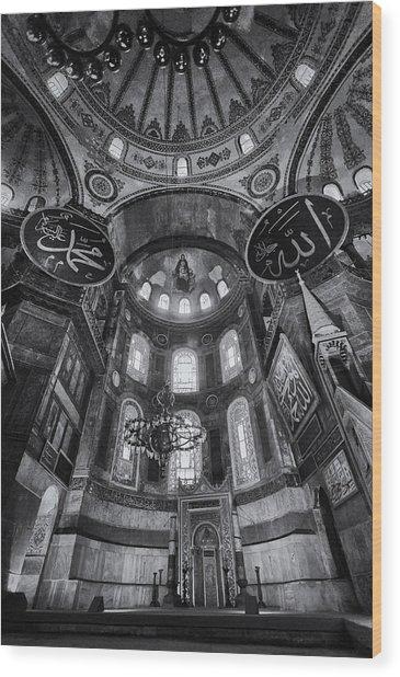 Hagia Sophia Interior - Bw Wood Print