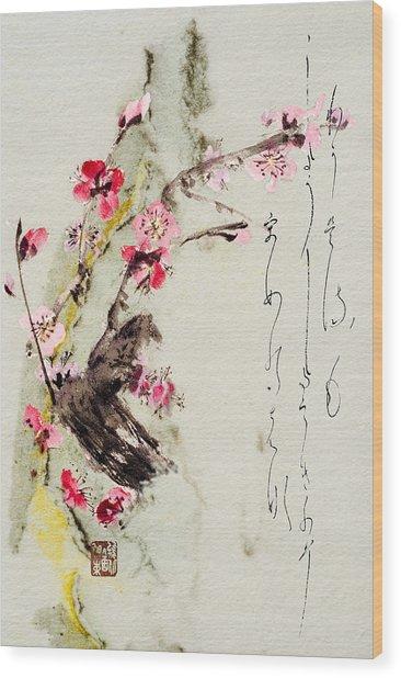 Haiga My Spring Too Is An Ecstasy Wood Print