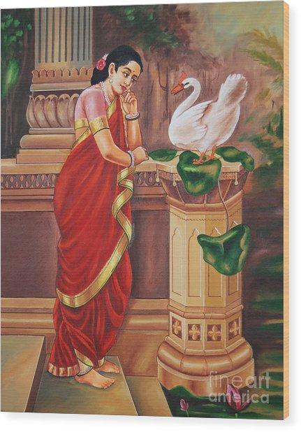 Hamsa Damayanthi Wood Print