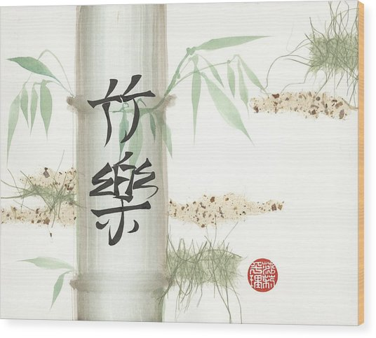 Happy Bamboo Wood Print