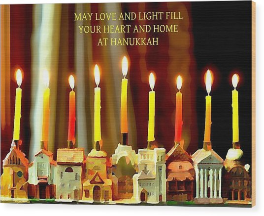 Happy Hanukkah 5 Wood Print