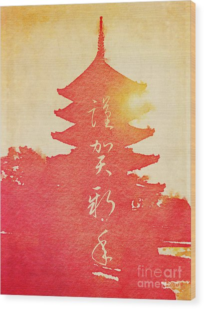 Happy New Year Vermillion Sunset Pagoda Wood Print