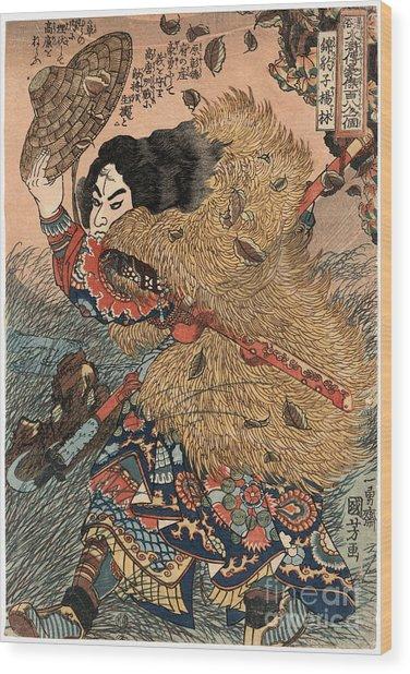 Heroes Of The Suikoden Wood Print