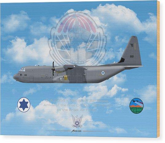 Iaf C-130j Shimshon Wood Print