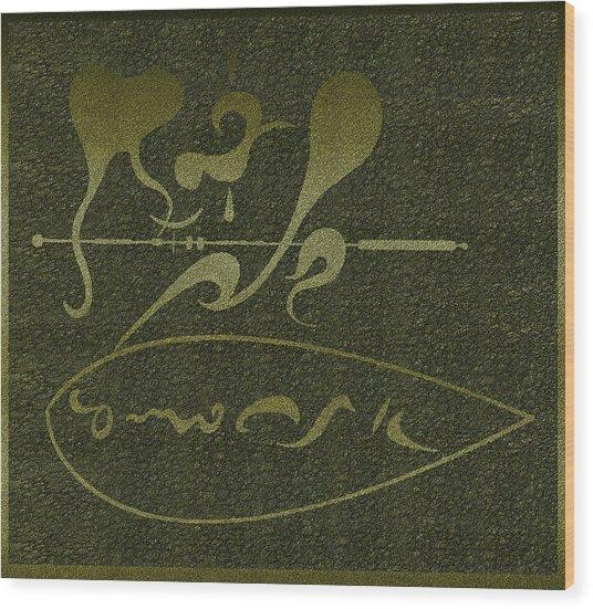 Alien Insignia Wood Print