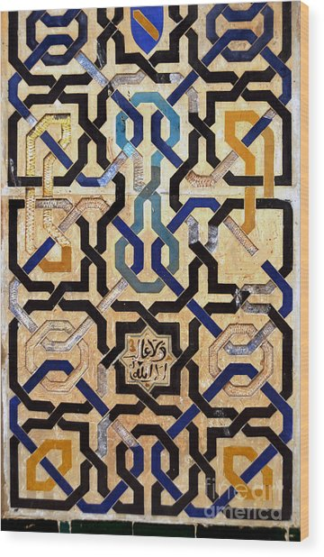 Interlocking Tiles In The Alhambra Wood Print