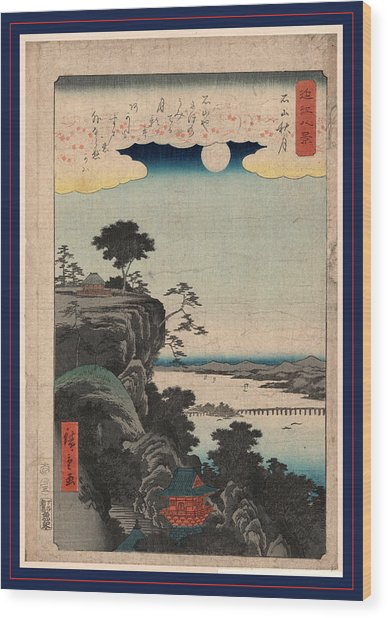 Ishiyama No Shugestu Wood Print