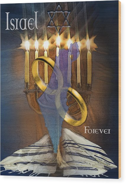 Israel Forever Wood Print