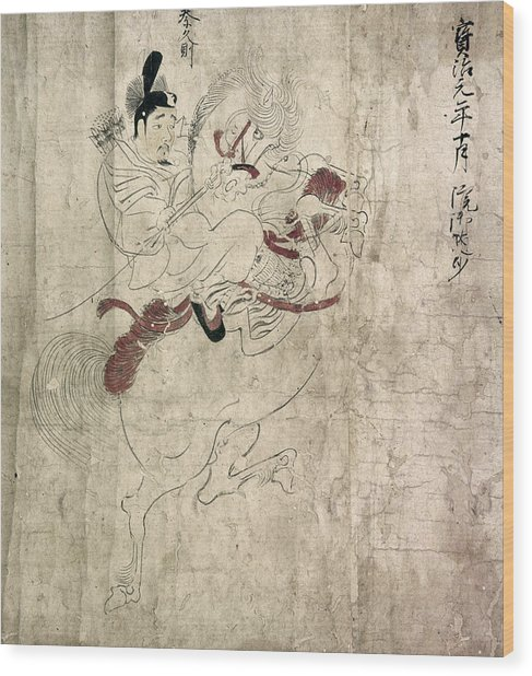 Japan Imperial Bodyguard Wood Print