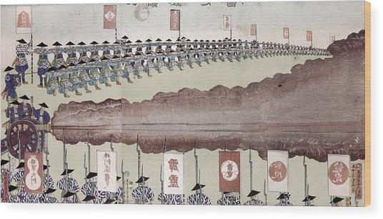 Japan Military Training Wood Print